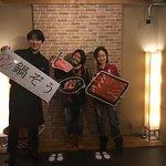 Nabezo Shinjuku 3 Chome의 사진