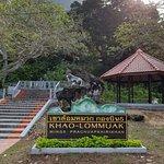 Foto de Thammikaram Worawihan Temple