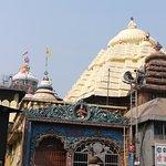 Jagannath Temple Foto