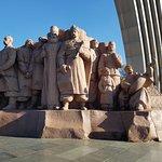 صورة فوتوغرافية لـ People's Friendship Arch