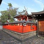 Goryojinja Shrine