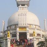 Photo de Dhauli Giri Hills