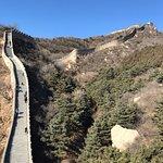 Photo of The Great Wall at Badaling