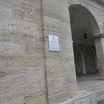 Памятник федерЗального значения