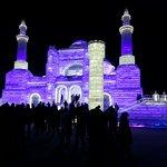 Foto van Harbin ijs en sneeuw Amusement Wereld