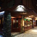 Foto de St James's Gate Olde Irish Pub