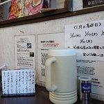 صورة فوتوغرافية لـ E Y Takesue