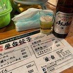 Foto de Yasubei