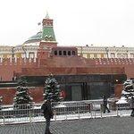 Wall behind Lenin Monument