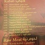 صورة فوتوغرافية لـ Kababji
