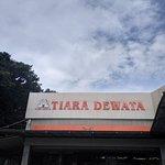 Tiara Dewata Department Store张图片
