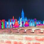Ảnh về Harbin Ice and Snow World