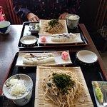 ภาพถ่ายของ Furonto