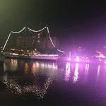 Puerto Madero Photo