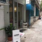 JOMO Coffee & Cakes照片