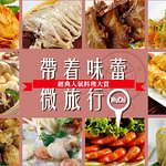New Palace Seafood Restaurant照片