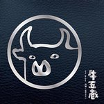 牛五蔵照片