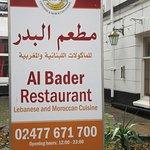 ภาพถ่ายของ Al-Bader