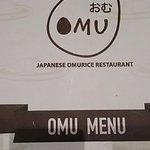 ภาพถ่ายของ ร้านอาหารญี่ปุ่น โอมุ