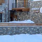 Photo of Avancher Hotel Restaurant