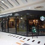 Starbucks Coffee Akita Als照片