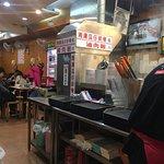 两喜号 - 广州总店照片