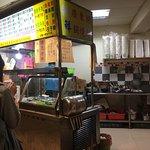 領鮮 廣東粥 鍋燒麵照片