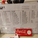 刘森记面家(桂林街店)照片