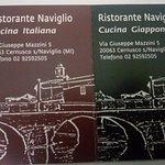 Photo of Ristorante Naviglio