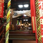 Mitakisan Fudoin Photo