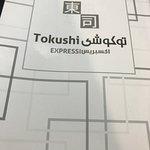 صورة فوتوغرافية لـ Tokushi