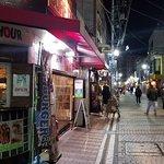 Fotografia de Dobuita Shopping Street