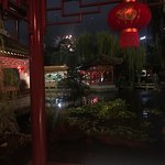 Chinese Garden Teahouse照片