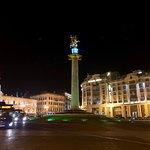 """Zdjęcie Shemoikhede Genatsvale """"Freedom Square"""""""