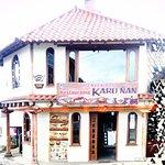 Фотография Bar Restaurante Karu Ñan