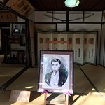Birthplace of Shinsaku Takasugi Photo