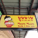 Photo of Moom Muum Noodle & Rice Cafe