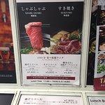 Foto de Nabezo Shinjuku Meijidori