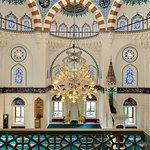 Tokyo Camii & Turkish Culture Center