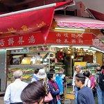 鴻昇饼店(筲箕湾)照片