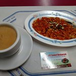 Фотография Adil Tandoori Restaurant Bar