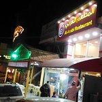 صورة فوتوغرافية لـ Al-Arabi Restaurant