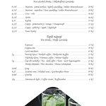 Náš jídelní a nápojový lístek