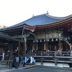 中山寺本堂
