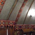 صورة فوتوغرافية لـ Ethno-Complex Supara