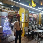 صورة فوتوغرافية لـ Tawabil Restaurants