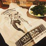 Photo of Ikinari Steak Asakusa Kaminarimon