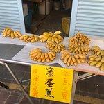梅山太平老街照片