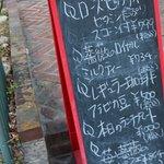 Cafe Rosa Barayakata照片