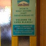 Luna Blanca照片